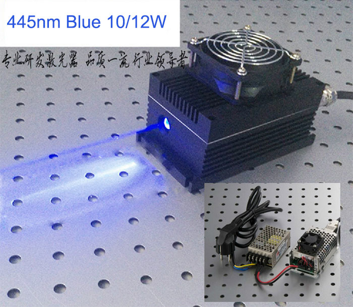 445nm Semiconductor laser 8W/10W/12W powerful blue laser Plastic cutting