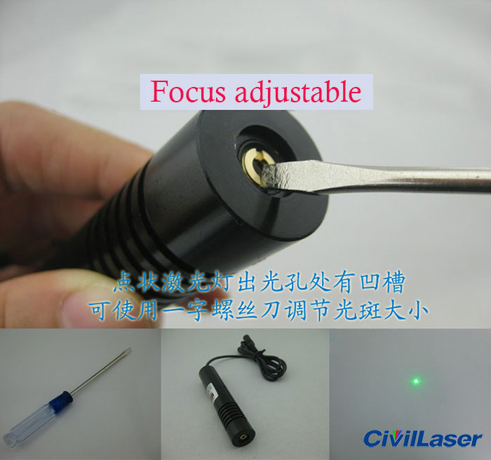 532nm 5mw dot green laser module