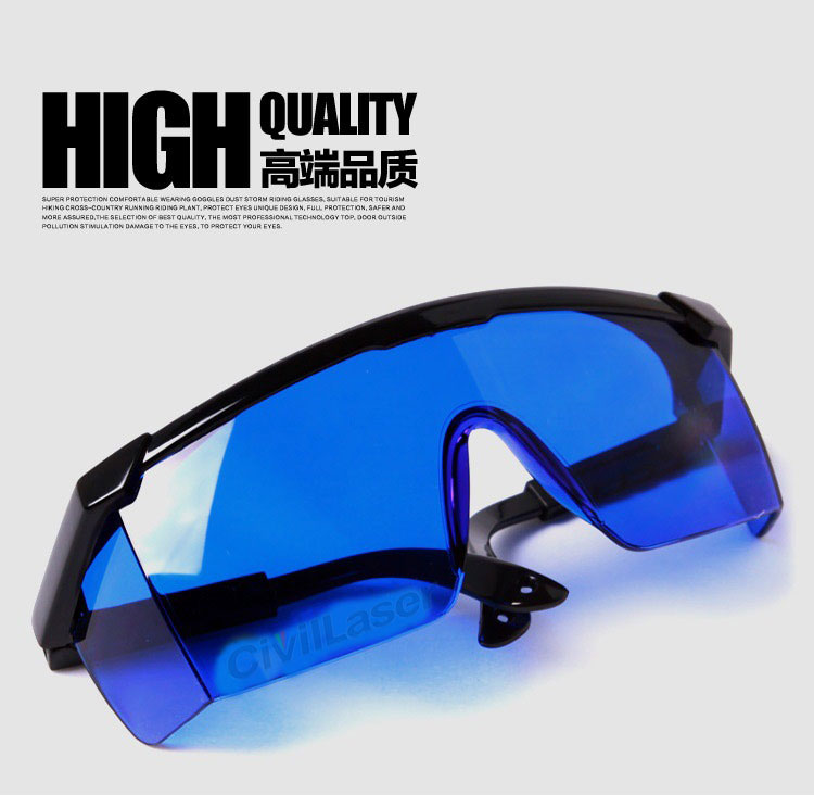 590nm-690nm Laser Safety Goggles
