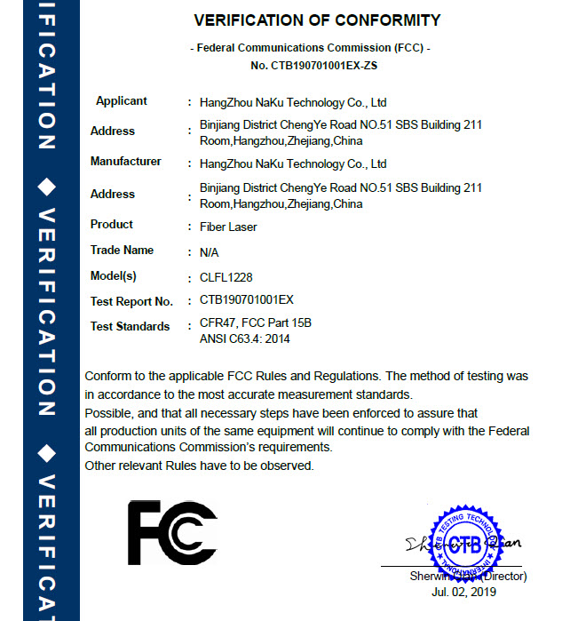 04 FCC-Certification for fiber laser