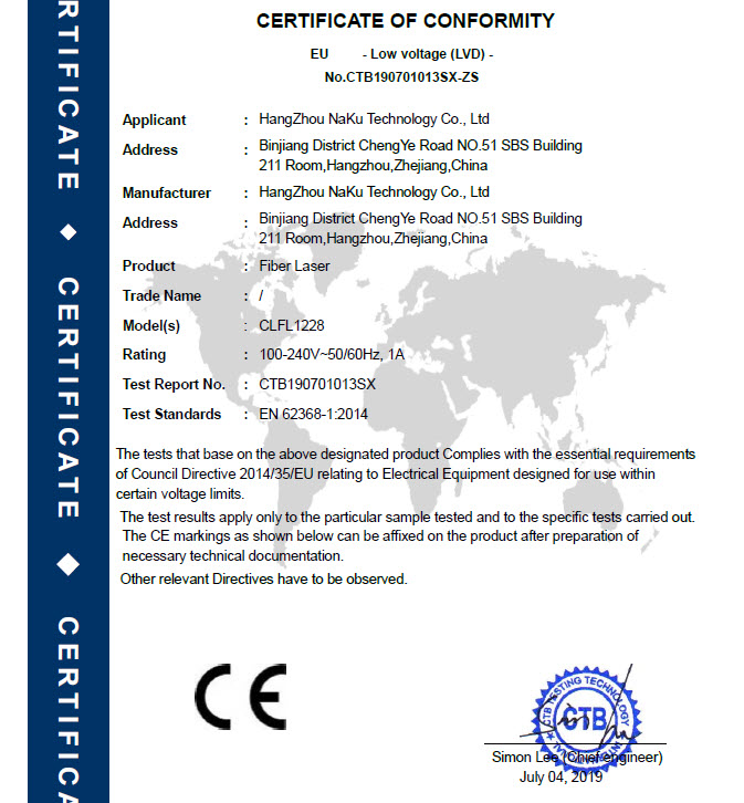 08 CE-LVD-Certification for fiber laser